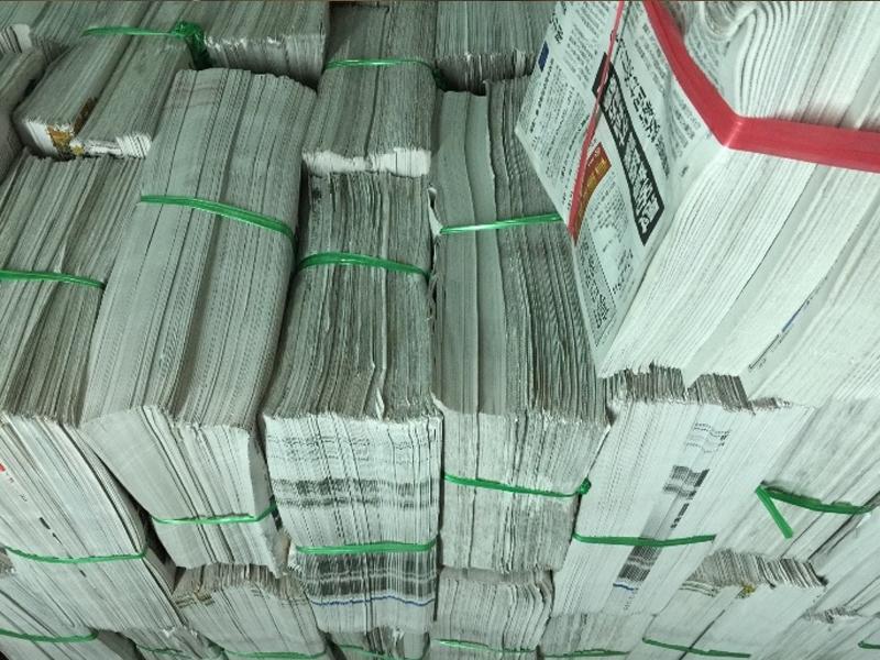 Thu mua giấy báo cũ giá cao tại TPHCM