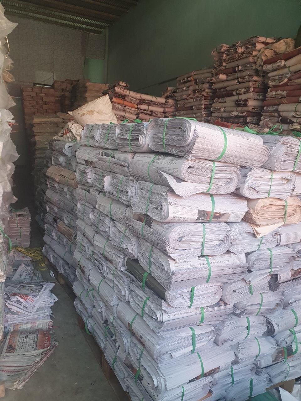 Bán giấy báo cũ tại TP.HCM
